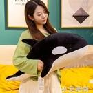 可愛黑虎鯨毛絨玩具公仔鯨魚抱枕紅色海豚布娃娃兒童禮品女生禮物 小艾新品