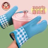 隔熱手套 耐高溫300℃硅膠手套微波爐烤箱家用廚房用加厚隔熱防燙烤盤烘焙 美物 上新