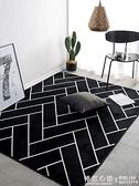 北歐風地毯臥室滿鋪房間客廳ins網紅可愛茶几沙發床頭邊地墊定制 怦然心動