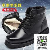 戰術鞋 3515強人軍靴男冬季羊毛靴加絨保暖棉鞋真皮軍勾鞋特種兵作戰棉靴 MKS薇薇