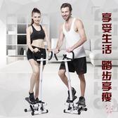 靜音扶手踏步機家用機多功能腳踏機瘦腿健身器材XW(中秋烤肉鉅惠)
