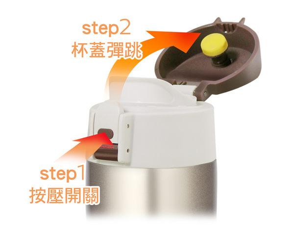免運費 諾帝亞彈蓋式316不鏽鋼真空保溫瓶450ml (ZOD-MS0201)
