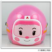 【KK 兒童 安全帽 POLI 03 波力 大臉 安寶 粉 兒童帽】3/4罩、附鏡片