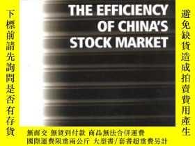 二手書博民逛書店The罕見Efficiency Of China s Stock