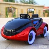 嬰兒兒童電動汽車4輪遙控車男女小孩搖擺四輪童車寶寶玩具車可坐人 PA17642『美好时光』