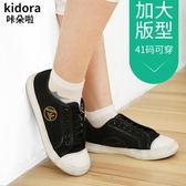 兒童男童襪子秋季薄款7-10-12-15歲男孩棉質寶寶中大童夏天網短襪  雙11購物節