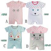 短袖 連身 哈衣 兔裝 繽紛夏天 透氣 舒適棉質 肩釦設計 三款 寶貝童衣