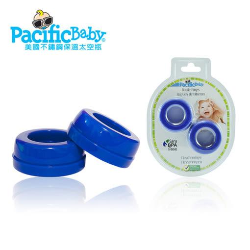 美國 Pacific Baby 美國奶瓶圈蓋/螺紋蓋/奶瓶栓 (藍色2入)
