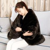 暖腳墊 三春兔毛絨電熱披肩加厚小電熱毯加熱暖墊暖身毯居家暖腳墊鋪蓋毯 夢藝家