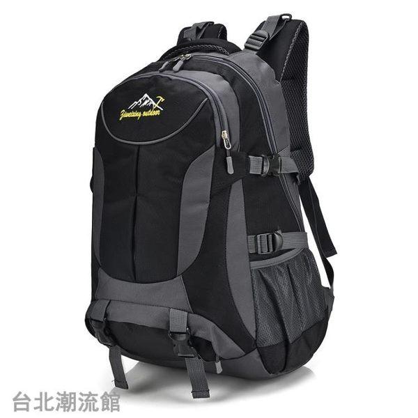 新款男士大容量雙肩包登山旅行背包韓版 女士電腦包旅游雙肩背包