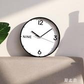 簡約大氣臥室家用客廳時尚掛鐘 個性創意靜音掛表圓形石英裝飾時鐘  KV1069 【野之旅】