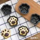 貓爪不沾迷你立體小貓爪子蛋糕月餅烘焙模具SMY7688【極致男人】