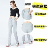 夏季新款顯瘦直筒運動褲女薄款寬鬆長褲子女士休閒褲大碼衛褲