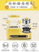 麵包機 烤麵包機家用2片早餐多士爐司機全自動吐司JD 寶貝計畫