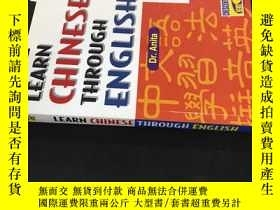 二手書博民逛書店Learn罕見Chinese Through EnglishY2