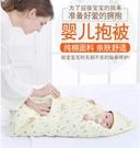新生兒包被純棉初生嬰兒抱被春秋冬季加厚款被子外出襁 『優尚良品』