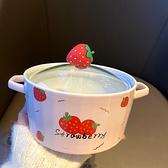 網紅草莓泡面碗帶蓋可愛日式雙耳湯碗大容量女學生宿舍陶瓷大號碗 初色家居館
