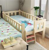 實木兒童床組  帶圍欄男孩女孩嬰兒床可定做童床單人床鬆木類拼床【快速出貨八折下殺】