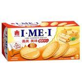 義美美味薄餅-起司夾心144g【愛買】