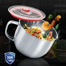 大容量304不鏽鋼泡麵碗 (1200ml) WT2449 湯碗 飯碗 露營碗 便當盒