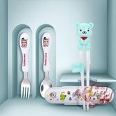 兒童筷子兒童筷子訓練筷家用小孩餐具寶寶吃飯勺子叉學習練習套裝男孩一段