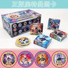 桌遊 第五人格奧特曼圓卡羅布捷德中文版動漫卡牌卡片超人玩具組合套裝男孩