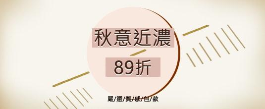 fuya3cbj168-hotbillboard-a61bxf4x0535x0220_m.jpg