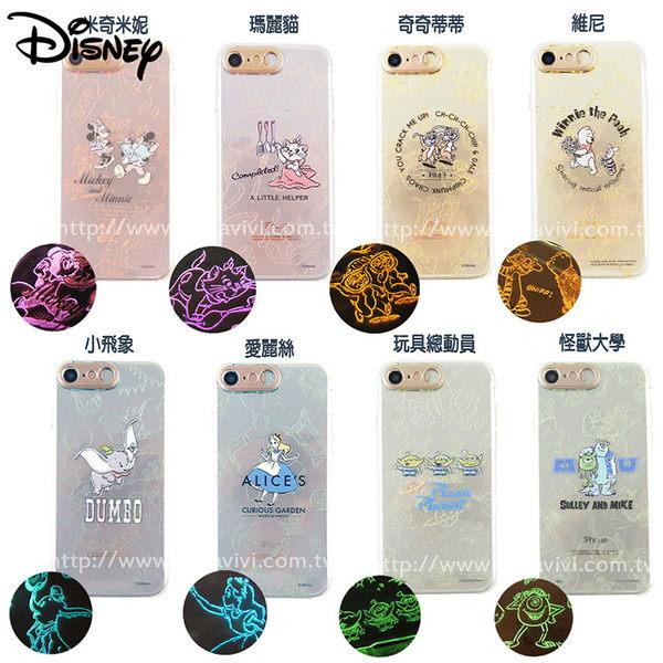 Disney迪士尼iPhone 7(4.7吋)雷雕閃光彩繪保護殼