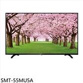 SANLUX台灣三洋【SMT-55MU5A】55吋4K電視