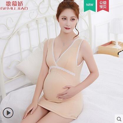 孕婦保暖背心女加絨加厚寬鬆大碼懷孕期內衣上衣打底護肚子秋冬季