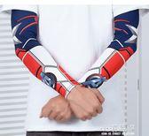 防曬袖套男冰絲手套紋身護臂手臂遮陽套袖防紫外線夏季冰爽袖男士『小淇嚴選』