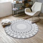 圓形地毯北歐時尚 茶幾臥室客廳房間園毯 家用吊籃電腦椅轉椅地墊【夏日清涼好康購】