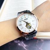 【南紡購物中心】CITIZEN 型男機械錶 NB4024-95A