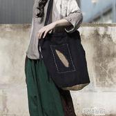 拼布包 設計棉麻女裝搭配手工拼布不規則裁剪單肩斜背布包女【全館九折】