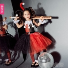 萬聖節兒童服裝 萬聖節兒童服裝小丑女cos公主裙六一兒童節演出表演服惡魔女巫裝『Sweet家居』