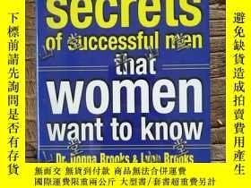 二手書博民逛書店Ten罕見Secrets of Successful Men that Women Want to KnowY
