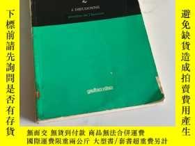 二手書博民逛書店法文原版罕見elements d'analyse 2 分析基礎 2 作者 J. Dieudonne (銅版紙印刷)