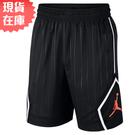 【現貨】NIKE JORDAN JUMPMAN 男裝 短褲 籃球 休閒 口袋 黑【運動世界】CD4909-010