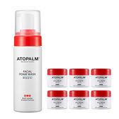 【ATOPALM】愛多康舒敏潔顏保濕修護7件組 (舒敏潔顏慕絲*1+修護霜8ml*6) 紅蓋霜