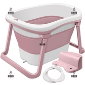 浴桶 兒童沐浴桶嬰兒洗澡盆寶寶加大可折疊洗澡桶 新生兒游泳桶泡澡桶【愛物及屋】