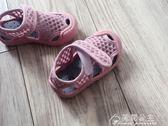 夏季兒童涼鞋網面透氣包頭休閒鞋1-3-5歲男女寶寶沙灘鞋防滑花間公主