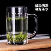 玻璃杯子家用套裝水杯大號啤酒杯扎啤加厚耐熱無蓋帶把茶杯英雄杯