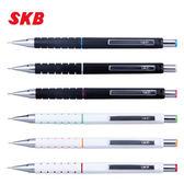SKB IP-4002 自動鉛筆(0.5mm) 12支 / 打