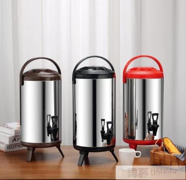 不銹鋼奶茶保溫桶豆漿商用大容量10升雙層保冷開水12L奶茶店專用  母親節特惠 YTL