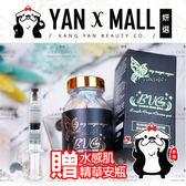贈-水感肌【妍選】升級版 BVCr維生素B群 (120錠/瓶)