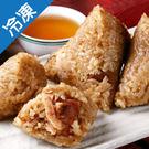 台北十八王公石門肉粽(石門農會)10粒/包(150g±10%/粒)【愛買冷凍】