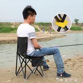 釣椅 釣魚椅可摺疊炮台椅台釣椅便攜釣凳漁具垂釣用品戶外摺疊椅 WD  薔薇時尚