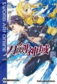 (二手書)Sword Art Online刀劍神域(13):Alicization dividing