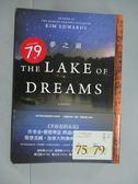 【書寶二手書T7/翻譯小說_KLE】夢之湖_汪芃, 金.愛德華茲
