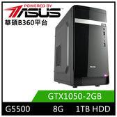 華碩B360平台【暴風邪神】雙核GTX1050獨顯電玩機